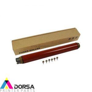 Upper Heat Roller Kit for the Sharp MX-M623N